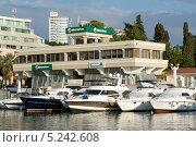 Купить «Морской причал в городе Сочи», фото № 5242608, снято 7 сентября 2012 г. (c) Михаил Иванов / Фотобанк Лори