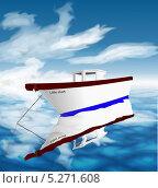 Одинокий катер в море. Стоковая иллюстрация, иллюстратор Иван Балакирев / Фотобанк Лори