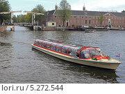 Купить «Нидерланды. Амстердам. Типичный вид канала в центре города. Прогулочное судно», эксклюзивное фото № 5272544, снято 6 октября 2013 г. (c) Александр Тарасенков / Фотобанк Лори