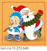Новый год и Рождество. Стоковая иллюстрация, иллюстратор Марина Рюмина / Фотобанк Лори