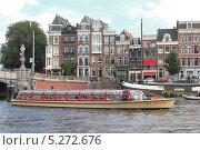 Нидерланды. Амстердам. Прогулочное судно у Синего моста (2013 год). Редакционное фото, фотограф Александр Тарасенков / Фотобанк Лори