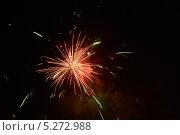 Купить «Салют в небе», фото № 5272988, снято 13 октября 2012 г. (c) Иван Бондаренко / Фотобанк Лори