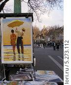 На улицах Парижа, Франция. Редакционное фото, фотограф Николаева Наталья / Фотобанк Лори