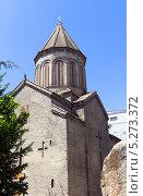 Купить «Армянская церковь Благовещения Богородицы или церковь Норашен. Тбилиси. Грузия», фото № 5273372, снято 3 июля 2013 г. (c) Евгений Ткачёв / Фотобанк Лори