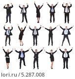 Купить «Радостные деловые люди. Коллаж», фото № 5287008, снято 4 июля 2020 г. (c) Андрей Попов / Фотобанк Лори