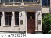 Купить «Профессиональный художественный центр имени Мосе Тоидзе. Тбилиси. Грузия», фото № 5292584, снято 3 июля 2013 г. (c) Евгений Ткачёв / Фотобанк Лори