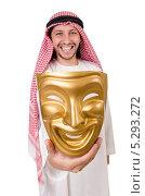 Купить «Арабский мужчина с золотой улыбающейся маской, изолированно на белом фоне», фото № 5293272, снято 21 октября 2013 г. (c) Elnur / Фотобанк Лори