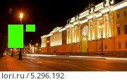 Купить «Билборды в ночном городе, таймлапс», видеоролик № 5296192, снято 22 ноября 2013 г. (c) Виктор Тихонов / Фотобанк Лори