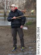Купить «Рыбак достаёт из подсачека форель», фото № 5296864, снято 19 ноября 2013 г. (c) Михаил Иванов / Фотобанк Лори