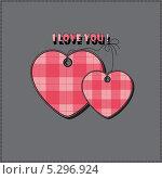 Два сердечка на сером фоне. Стоковая иллюстрация, иллюстратор Марина Дычек / Фотобанк Лори