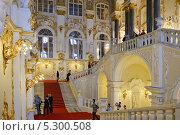 Купить «Санкт-Петербург. Зимний дворец. Иорданская лестница», эксклюзивное фото № 5300508, снято 23 ноября 2013 г. (c) Александр Алексеев / Фотобанк Лори