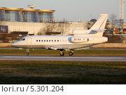 Самолет Dassault Falcon 900EX. Редакционное фото, фотограф Олег Пластинин / Фотобанк Лори