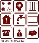Купить «Набор иконок бытовой техники», иллюстрация № 5302312 (c) Александр Галата / Фотобанк Лори