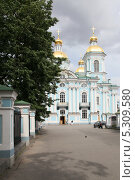Купить «Никольский Морской собор в Санкт-Петербурге», фото № 5309580, снято 24 ноября 2013 г. (c) Александр Секретарев / Фотобанк Лори