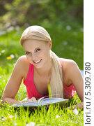 Купить «Улыбающаяся женщина читает книгу», фото № 5309780, снято 14 мая 2013 г. (c) Андрей Попов / Фотобанк Лори