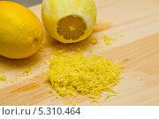 Купить «Лимон и лимонная цедра», фото № 5310464, снято 6 ноября 2013 г. (c) Сурикова Ирина / Фотобанк Лори