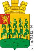 Купить «Герб города Гороховец», иллюстрация № 5312496 (c) VectorImages / Фотобанк Лори