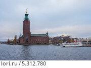 Купить «Швеция. Стокгольм. Городская ратуша», эксклюзивное фото № 5312780, снято 23 ноября 2013 г. (c) Литвяк Игорь / Фотобанк Лори