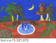 Ночной парк. Стоковая иллюстрация, иллюстратор Гузель Гайсина / Фотобанк Лори
