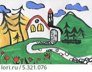 Сказочный домик. Стоковая иллюстрация, иллюстратор Гузель Гайсина / Фотобанк Лори