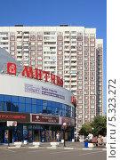 Купить «Торговый центр «Митино»», эксклюзивное фото № 5323272, снято 19 августа 2013 г. (c) Игорь Веснинов / Фотобанк Лори