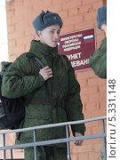 Купить «Военный призыв 2013 в областном военкомате города Железнодорожный», эксклюзивное фото № 5331148, снято 28 ноября 2013 г. (c) Дмитрий Неумоин / Фотобанк Лори