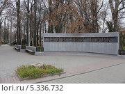 Купить «Нижний Парк-центральный парк города Липецка», эксклюзивное фото № 5336732, снято 21 ноября 2013 г. (c) Алексей Гусев / Фотобанк Лори