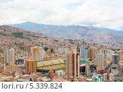 Стадион Эрнандо Силес (Estadio Hernando Siles) в Ла-Пасе, Боливия (2013 год). Редакционное фото, фотограф Dmitry Burlakov / Фотобанк Лори
