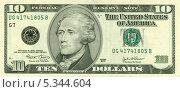 Купить «Банкнота десять долларов США. Лицевая сторона», эксклюзивное фото № 5344604, снято 5 декабря 2013 г. (c) Юрий Морозов / Фотобанк Лори
