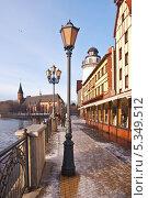 Купить «Калининград. Набережная», эксклюзивное фото № 5349512, снято 8 декабря 2013 г. (c) Svet / Фотобанк Лори