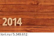 Купить «Надпись 2015 на деревянном фоне», фото № 5349612, снято 29 октября 2013 г. (c) Сергей Молодиков / Фотобанк Лори