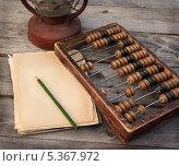 Купить «Старые бухгалтерские счеты, блокнот и керосиновая лампа на деревянном столе», фото № 5367972, снято 2 ноября 2013 г. (c) Олеся Сарычева / Фотобанк Лори
