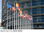 Купить «Европарламент. Флаги стран», фото № 5369860, снято 4 мая 2009 г. (c) Vladimirs Koskins / Фотобанк Лори