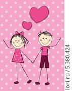 Купить «Влюбленная пара подростков на розовом фоне», иллюстрация № 5380424 (c) Евгения Малахова / Фотобанк Лори