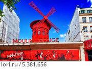 Купить «Мулен Руж в Париже», фото № 5381656, снято 20 сентября 2013 г. (c) Vitas / Фотобанк Лори