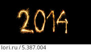 2014 - горящая надпись на черном фоне. Стоковая иллюстрация, иллюстратор Александр Заболотный / Фотобанк Лори