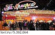 Купить «Вход на ГУМ-ярмарку на Красной площади», эксклюзивный видеоролик № 5392064, снято 15 декабря 2013 г. (c) Алёшина Оксана / Фотобанк Лори