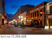 Новогодняя Москва. Столешников переулок (2013 год). Редакционное фото, фотограф Наталья Волкова / Фотобанк Лори