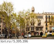 Купить «Casa Lleo Morera at Passeig de Gracia в Барселоне, Испания. Был построен в 1902-1906 по проекту архитектора Доменека и Монтанера», фото № 5395396, снято 8 апреля 2013 г. (c) Яков Филимонов / Фотобанк Лори