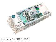 Купить «Российские купюры номиналом 1000 рублей на белом фоне», эксклюзивное фото № 5397364, снято 9 декабря 2013 г. (c) Юрий Морозов / Фотобанк Лори