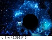 Купить «Черная дыра в космическом пространстве», фото № 5398916, снято 15 июня 2013 г. (c) Наталья Спиридонова / Фотобанк Лори