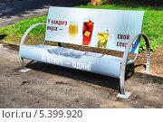 Купить «Лавочка в Парке Горького, Москва», эксклюзивное фото № 5399920, снято 30 мая 2010 г. (c) lana1501 / Фотобанк Лори