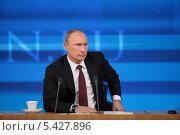 Купить «Владимир Путин на ежегодной пресс-конференции, Москва, Центр международной торговли», фото № 5427896, снято 19 декабря 2013 г. (c) Игорь Долгов / Фотобанк Лори