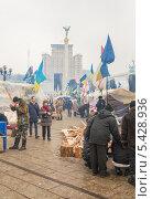 Купить «Протестующие на улицах Киева, Украина», фото № 5428936, снято 19 декабря 2013 г. (c) Алексей Сергеев / Фотобанк Лори