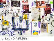 Купить «Листовки противников пророссийской политики на Украине», фото № 5428992, снято 19 декабря 2013 г. (c) Алексей Сергеев / Фотобанк Лори