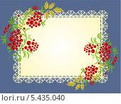 Красивый абстрактный фон с местом для текста и ягодами. Стоковая иллюстрация, иллюстратор Лариса К / Фотобанк Лори