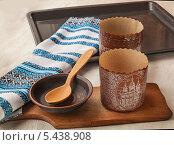 Купить «Формы для выпечки пасхальных куличей», фото № 5438908, снято 20 декабря 2013 г. (c) Олеся Сарычева / Фотобанк Лори