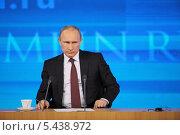 Купить «Владимир Путин на ежегодной пресс-конференции, Москва, Центр международной торговли», фото № 5438972, снято 19 декабря 2013 г. (c) Игорь Долгов / Фотобанк Лори