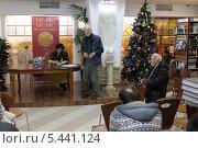 Москва, заседание философского клуба в Библио Глобусе (2013 год). Редакционное фото, фотограф Дмитрий Неумоин / Фотобанк Лори