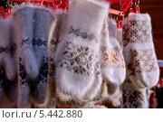 Купить «Шерстяные вязаные варежки», фото № 5442880, снято 29 декабря 2013 г. (c) Илюхина Наталья / Фотобанк Лори